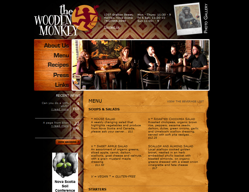 wooden_monkey_homepage